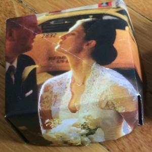 Gary Jarosik and Kristina Jarosik (origami box)